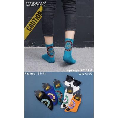 Носки подростковые Корона AY119-3