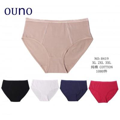 Трусы батал OUNO 8419