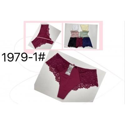 Трусы BIWEIER 1979-1