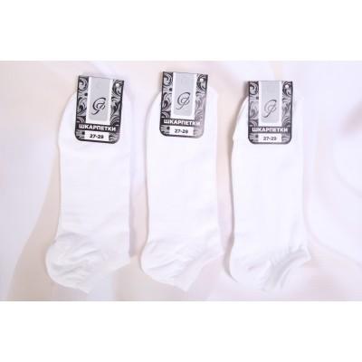 0826 Мужские носки короткие черный&белый