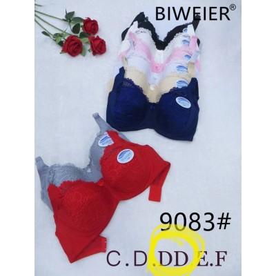 Бюстгальтер *DD BRIWEIER 9083
